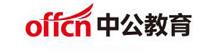北京中公教育科技股份有限公司滨州市沾化区分公司