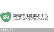 斯玛特儿童美术中心滨州分中心